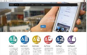 AsAppsサイト
