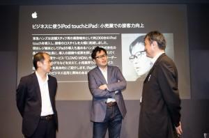 セミナーには弊社社長・鈴木も駆けつけ、暫しの歓談。